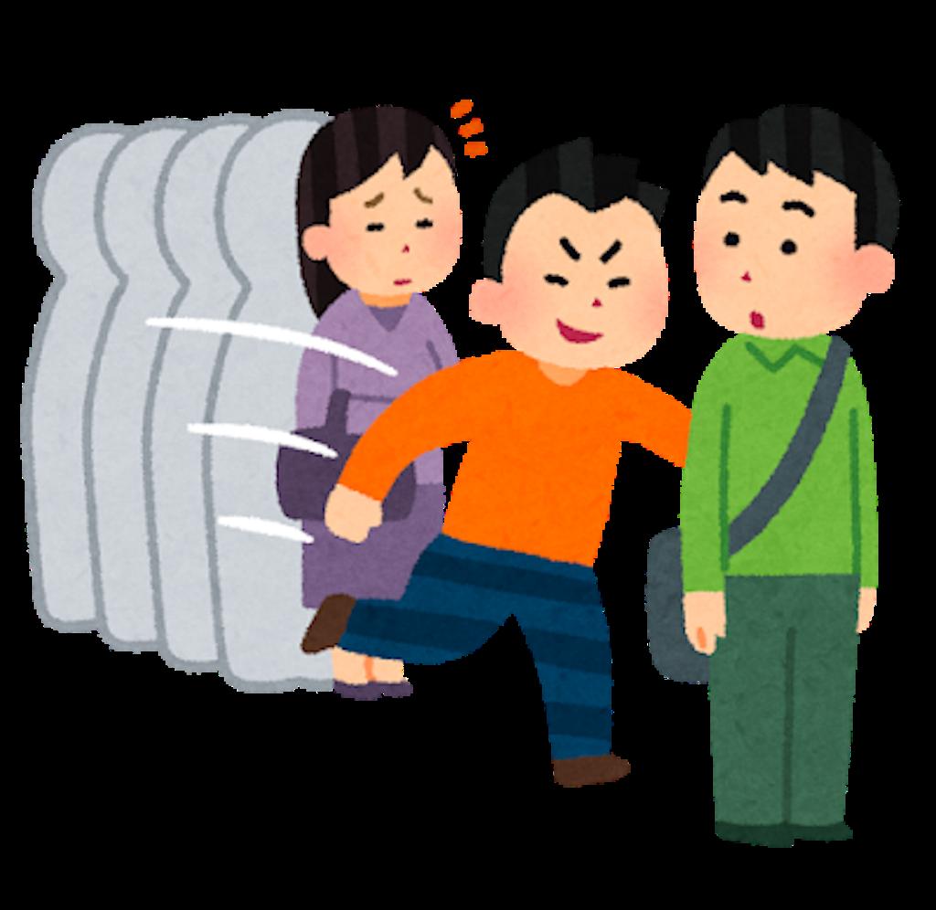 f:id:wayaguchi:20190209150328p:image