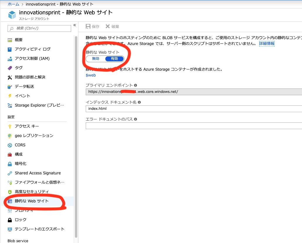f:id:wayaguchi:20190530201734p:plain