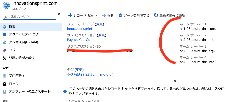 f:id:wayaguchi:20190530210617p:plain