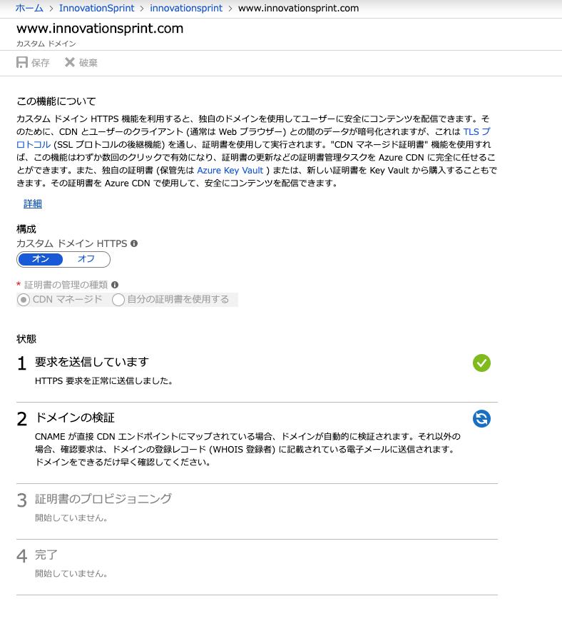 f:id:wayaguchi:20190530214236p:plain