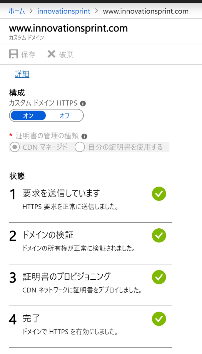 f:id:wayaguchi:20190531000913p:plain