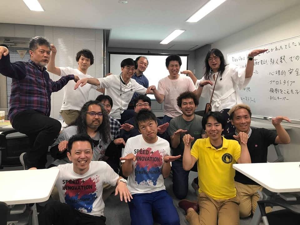 f:id:wayaguchi:20190706100040j:plain