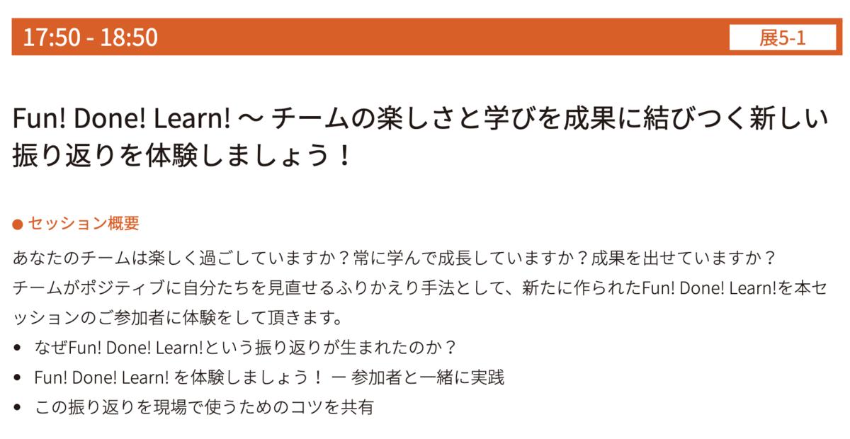 f:id:wayaguchi:20190717231458p:plain