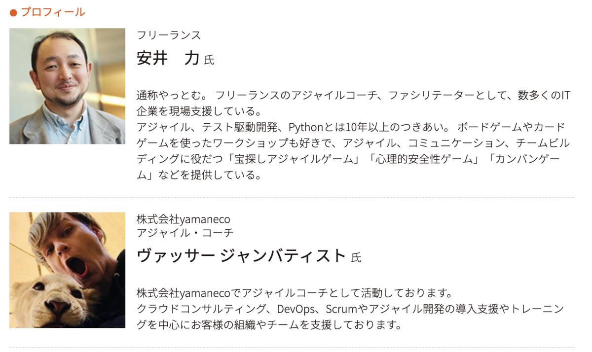 f:id:wayaguchi:20190717232024p:plain