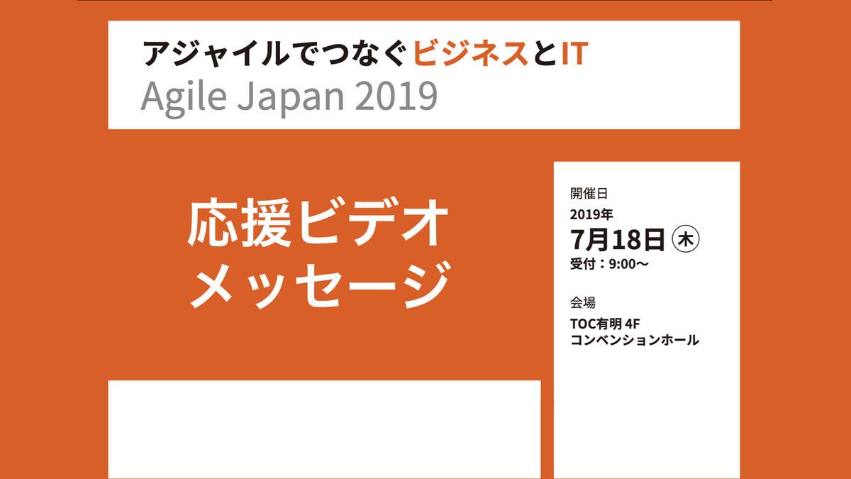 f:id:wayaguchi:20190717232304j:plain