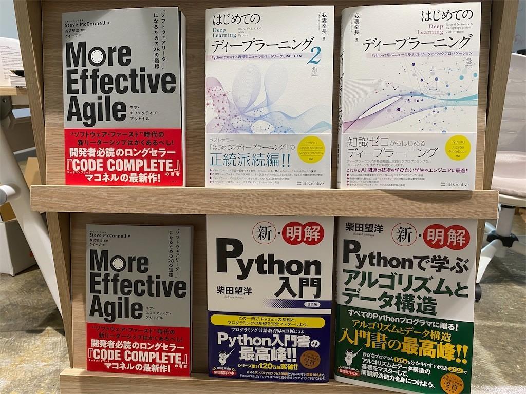 f:id:wayaguchi:20200825165551j:image