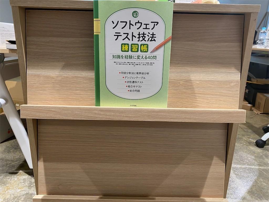 f:id:wayaguchi:20200903122746j:image