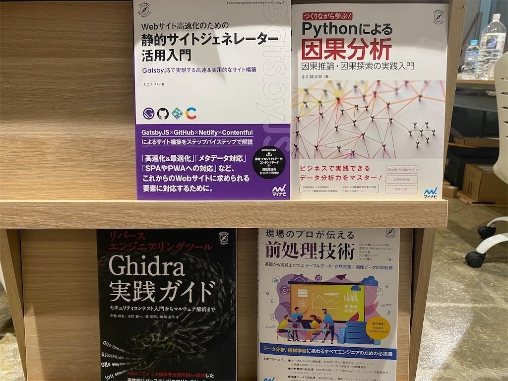 f:id:wayaguchi:20200903122813j:image