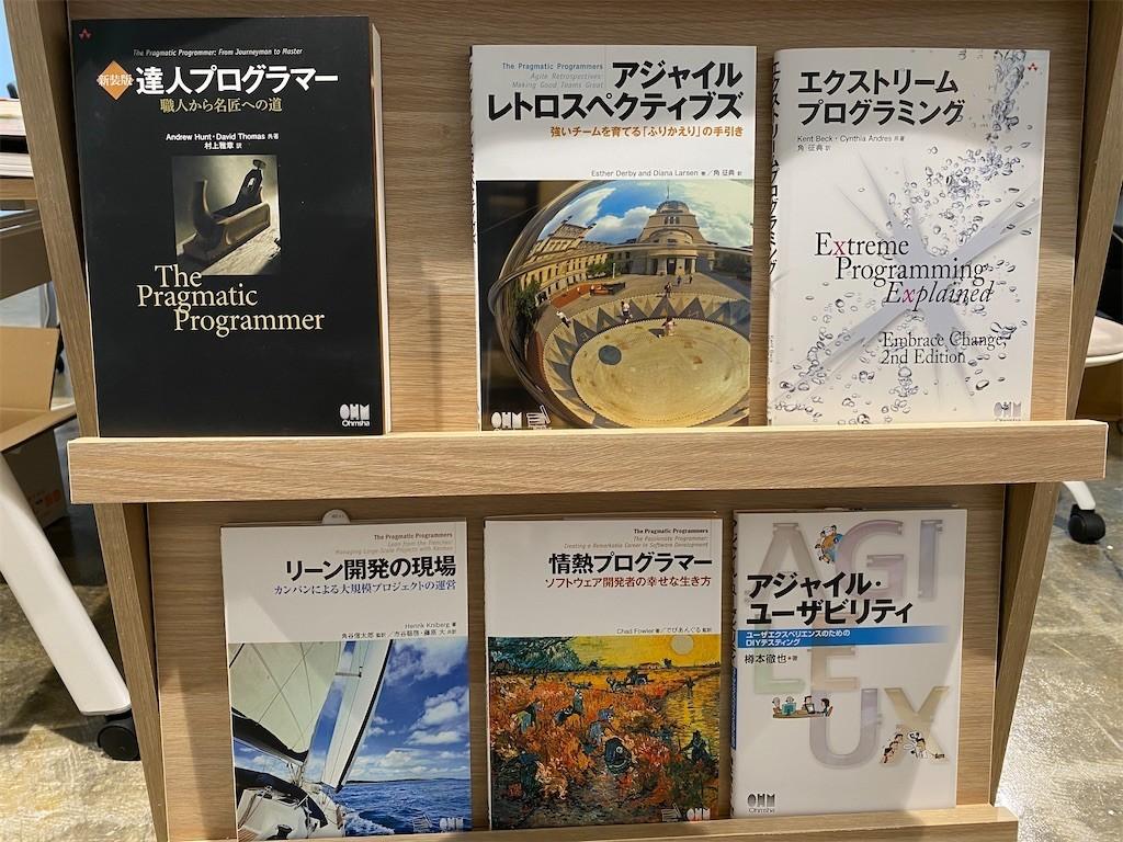 f:id:wayaguchi:20200904100314j:image