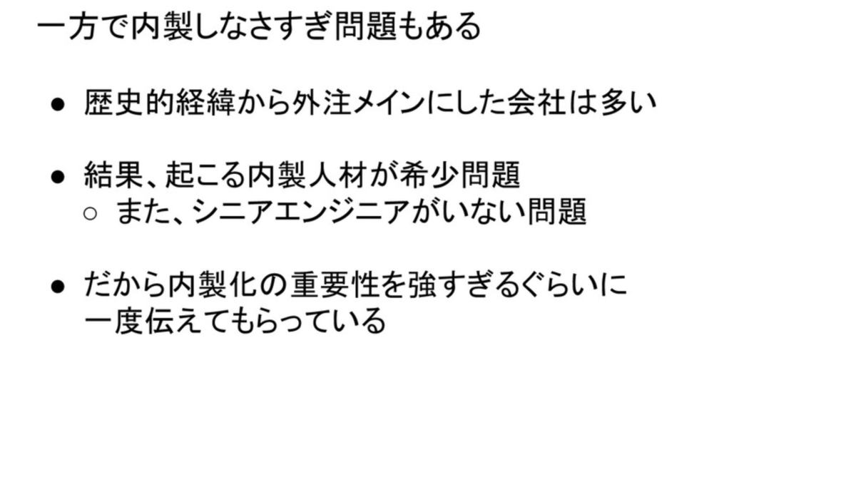 f:id:wayaguchi:20201015164155p:plain