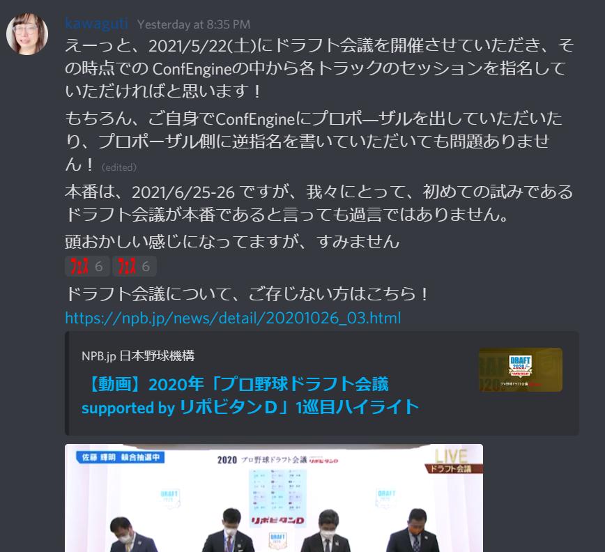 f:id:wayaguchi:20210226125031p:plain