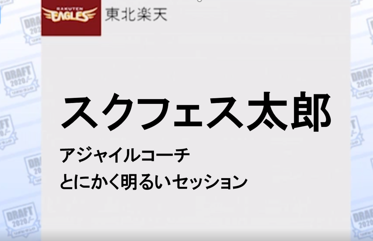 f:id:wayaguchi:20210227115623p:plain