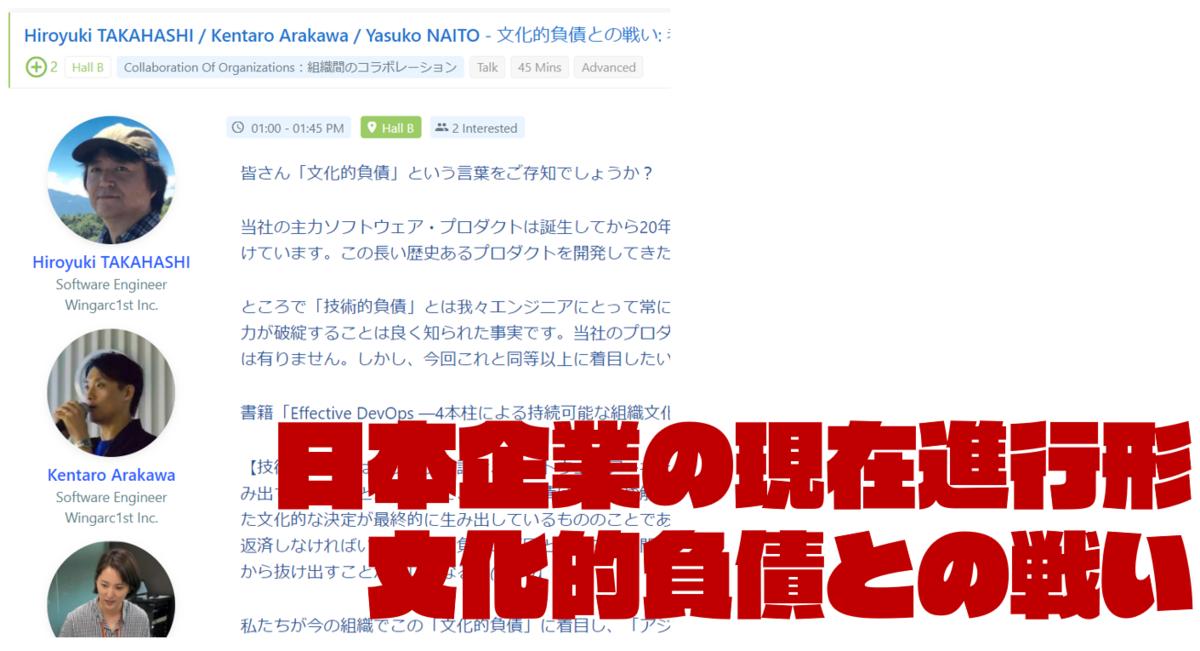 f:id:wayaguchi:20210406102941p:plain