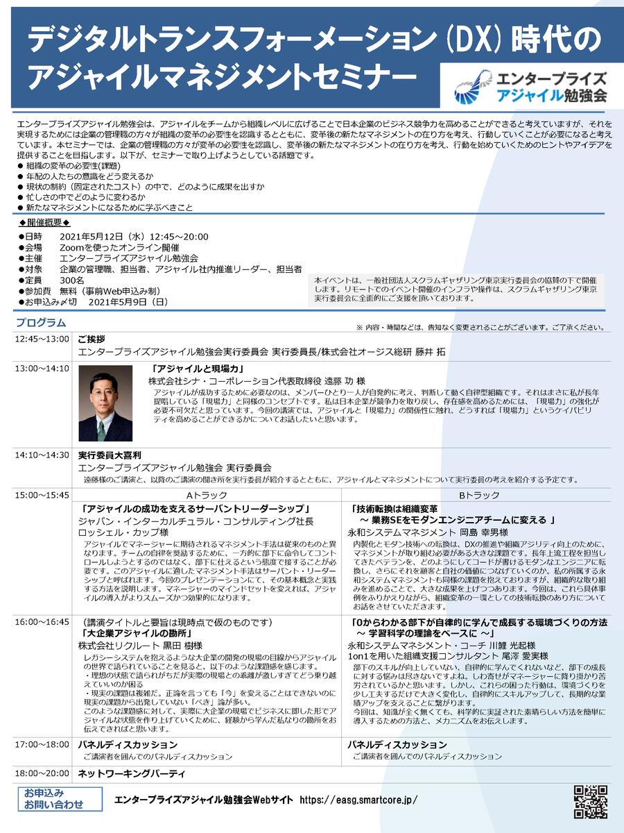 f:id:wayaguchi:20210408150241p:plain