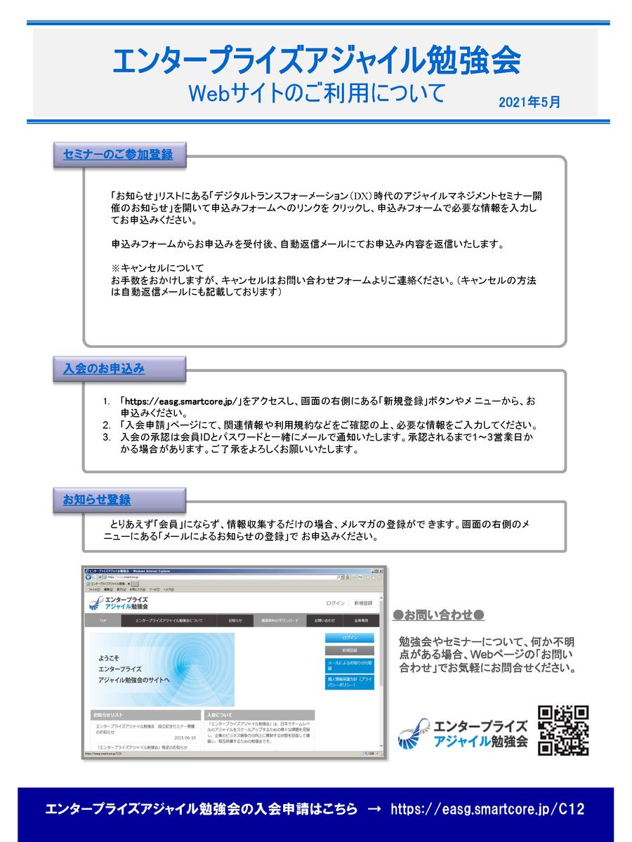 f:id:wayaguchi:20210408150259p:plain