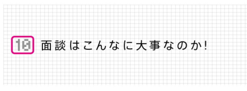 f:id:wayaguchi:20210817080529p:plain