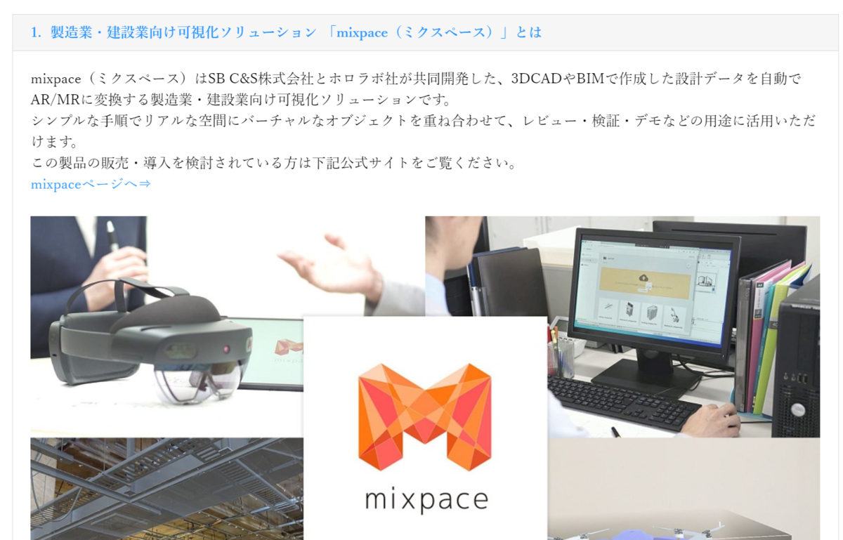 f:id:wayaguchi:20210817083237p:plain