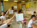 メキシコシティの日本語学校01