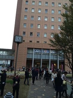 f:id:wayokokusai:20131102122311j:image