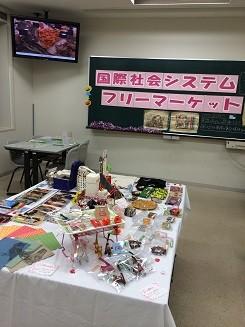 f:id:wayokokusai:20131102130702j:image