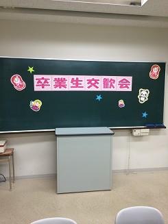 f:id:wayokokusai:20131103152435j:image