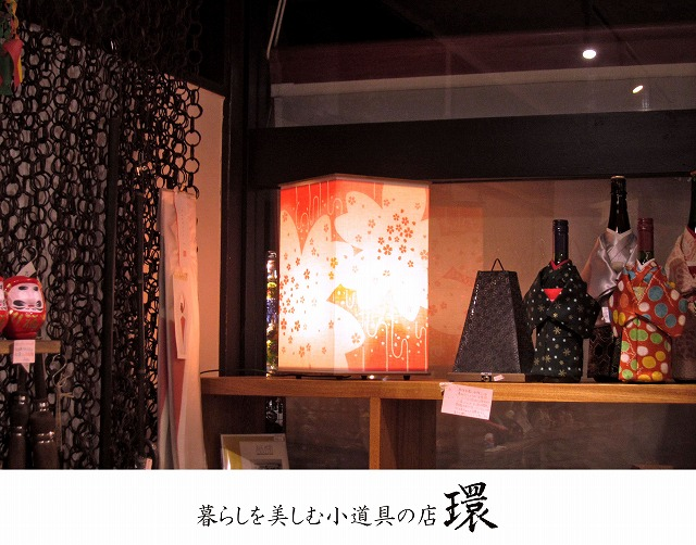 f:id:wazakka:20170327184511j:plain