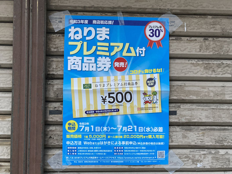 f:id:wazakka:20210626152018j:plain