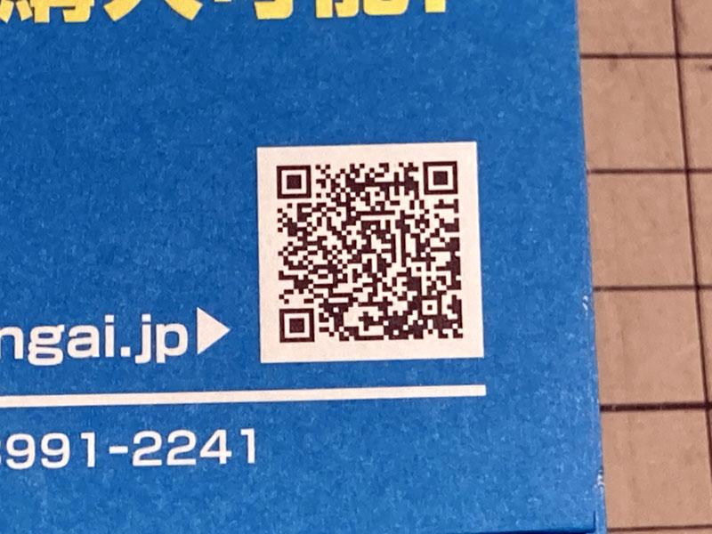 f:id:wazakka:20210626152031j:plain