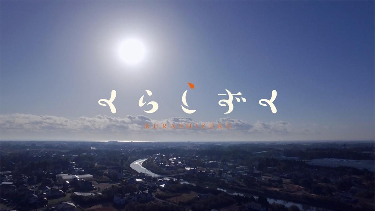 f:id:wazakkasui:20190926213335j:plain