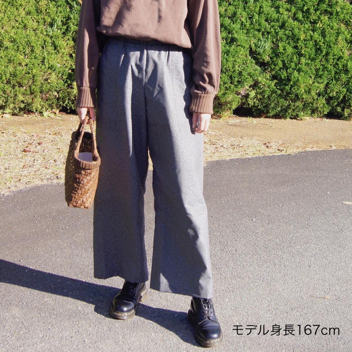 f:id:wazakkasui:20191227131510j:plain
