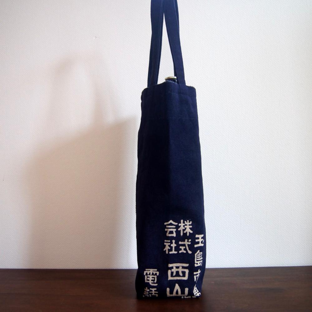 f:id:wazakkasui:20201212105027j:plain
