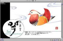 f:id:wazakkasui:20210420100038j:plain