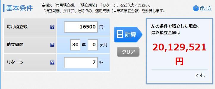 f:id:wb-investor:20200628155010j:plain