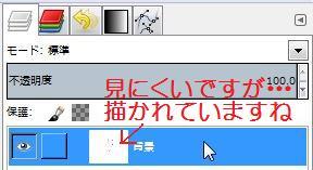 f:id:wbhappy:20141118005402j:plain