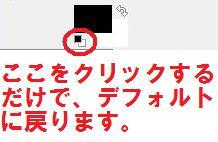 f:id:wbhappy:20141211225837j:plain