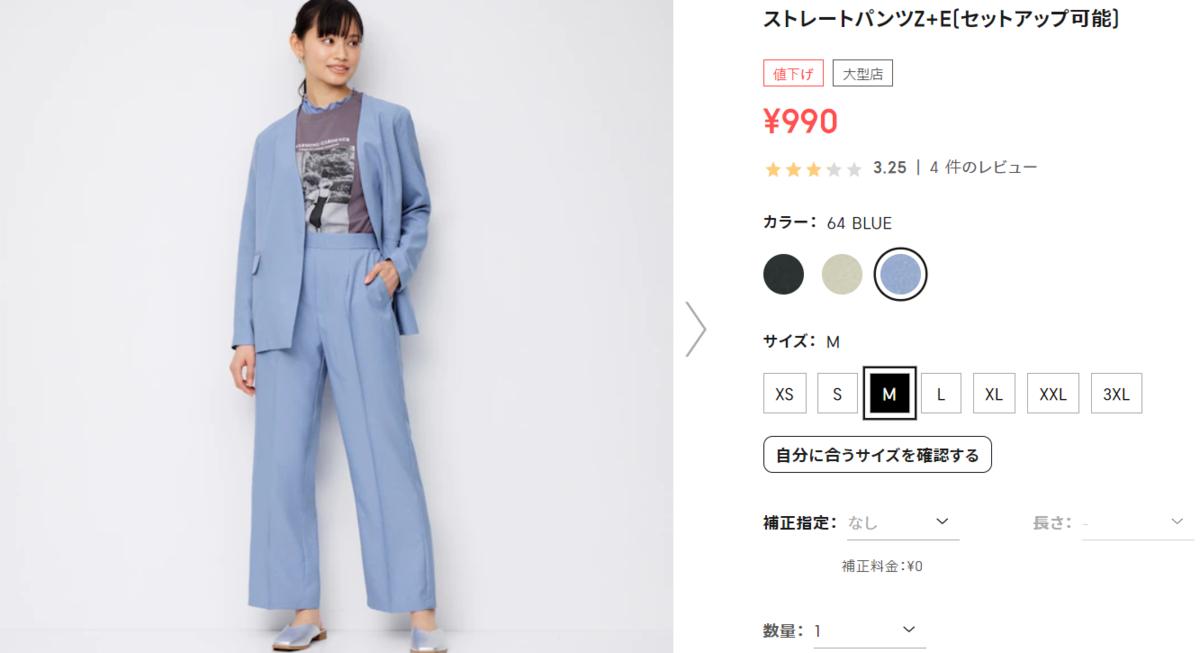 f:id:wear_tarou0210:20210615112129p:plain