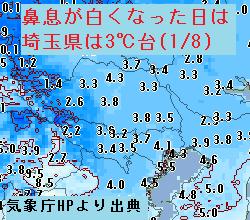 f:id:weather-geek:20200111235849p:plain