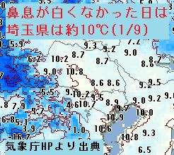 f:id:weather-geek:20200111235904p:plain