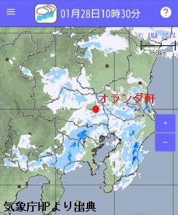f:id:weather-geek:20200201023107p:plain