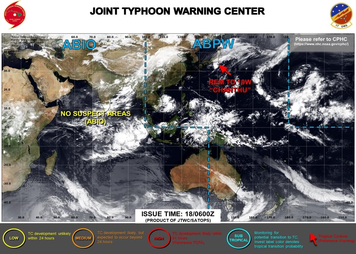 f:id:weather_jp:20210918195127j:plain