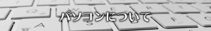 f:id:web-0220:20181126012736j:plain