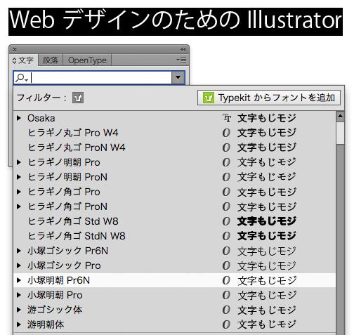 f:id:web-0818:20140920110939p:image