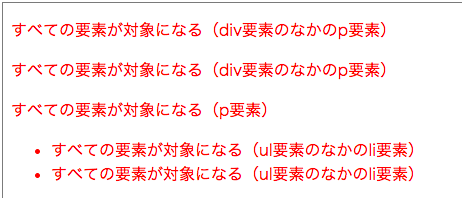 f:id:web-0818:20141005185940p:image