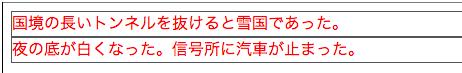 f:id:web-0818:20141005215755p:image