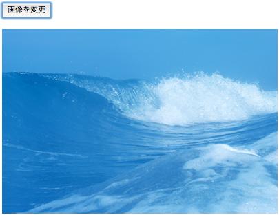 f:id:web-0818:20141013183610p:image