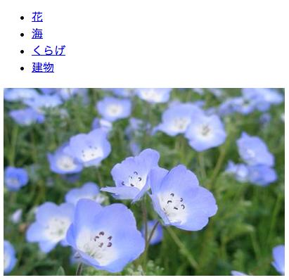 f:id:web-0818:20141013194252p:image