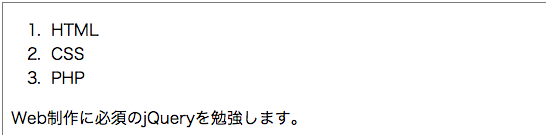 f:id:web-0818:20141013220905p:image