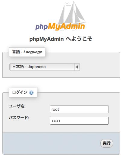 f:id:web-0818:20141024013344p:image