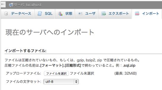 f:id:web-0818:20141024014025p:image