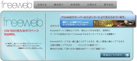 http://www.daiwa-hotcom.com/